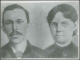 Levi and Harriet Tower about 1886.png